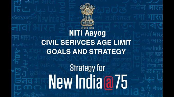 India@75 NITI Ayog
