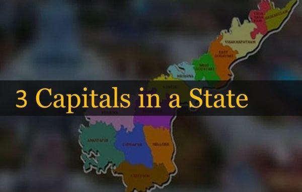 3 Capitals in a State
