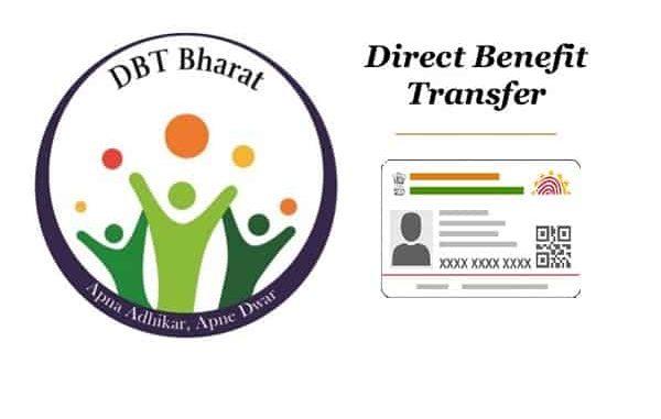 Direct Benefit Transfer