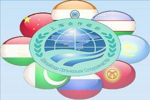 Shanghai Cooperation Organization info 4